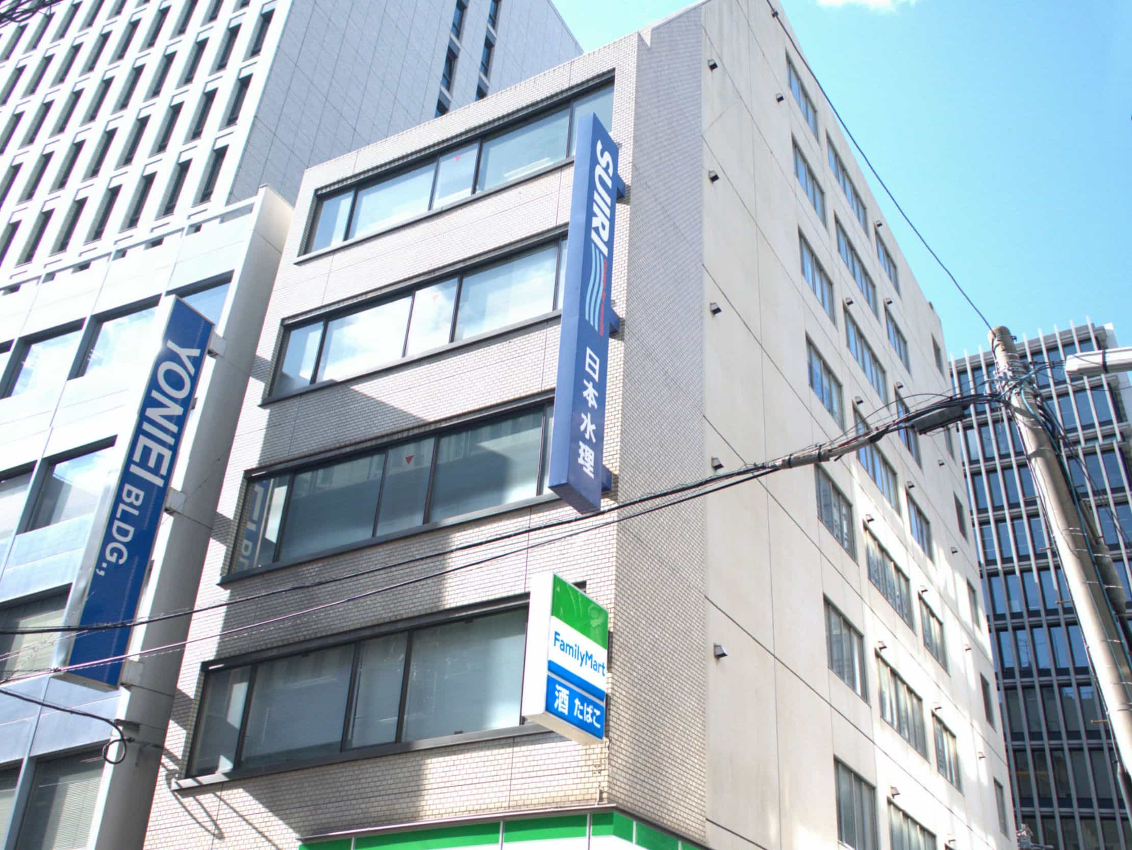 NSリノベーション大阪本社